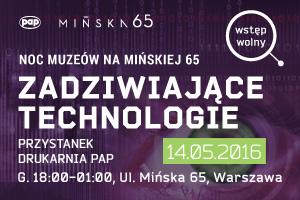 """""""Zadziwiające technologie"""" naMińskiej 65 wNoc Muzeów"""