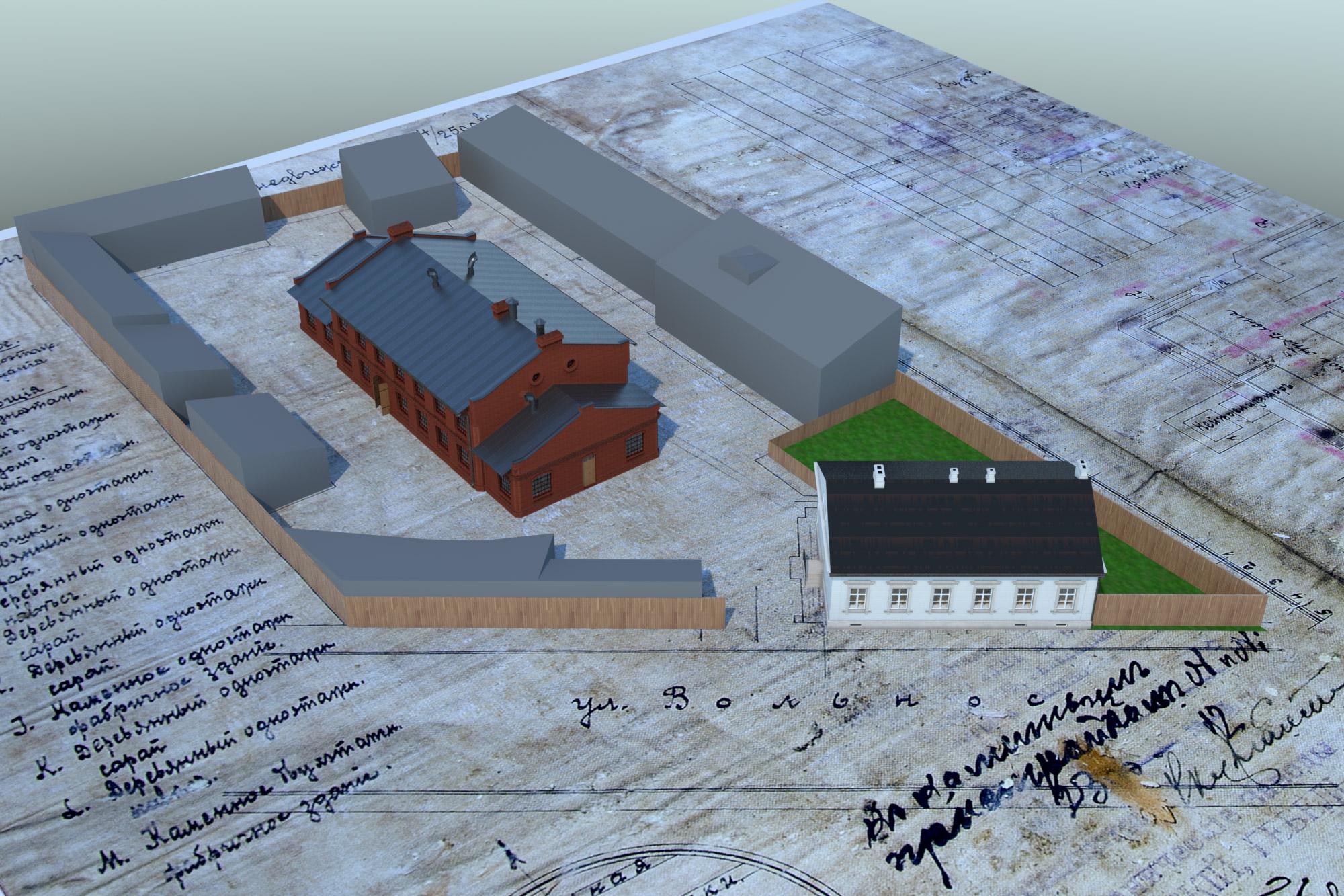 Tak wyglądały zabudowania fabryki / rys. Michał Chęciński