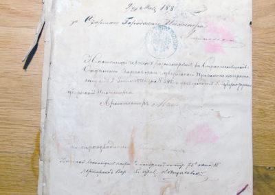 Akt notarialny ul. Wolność 2500b/c