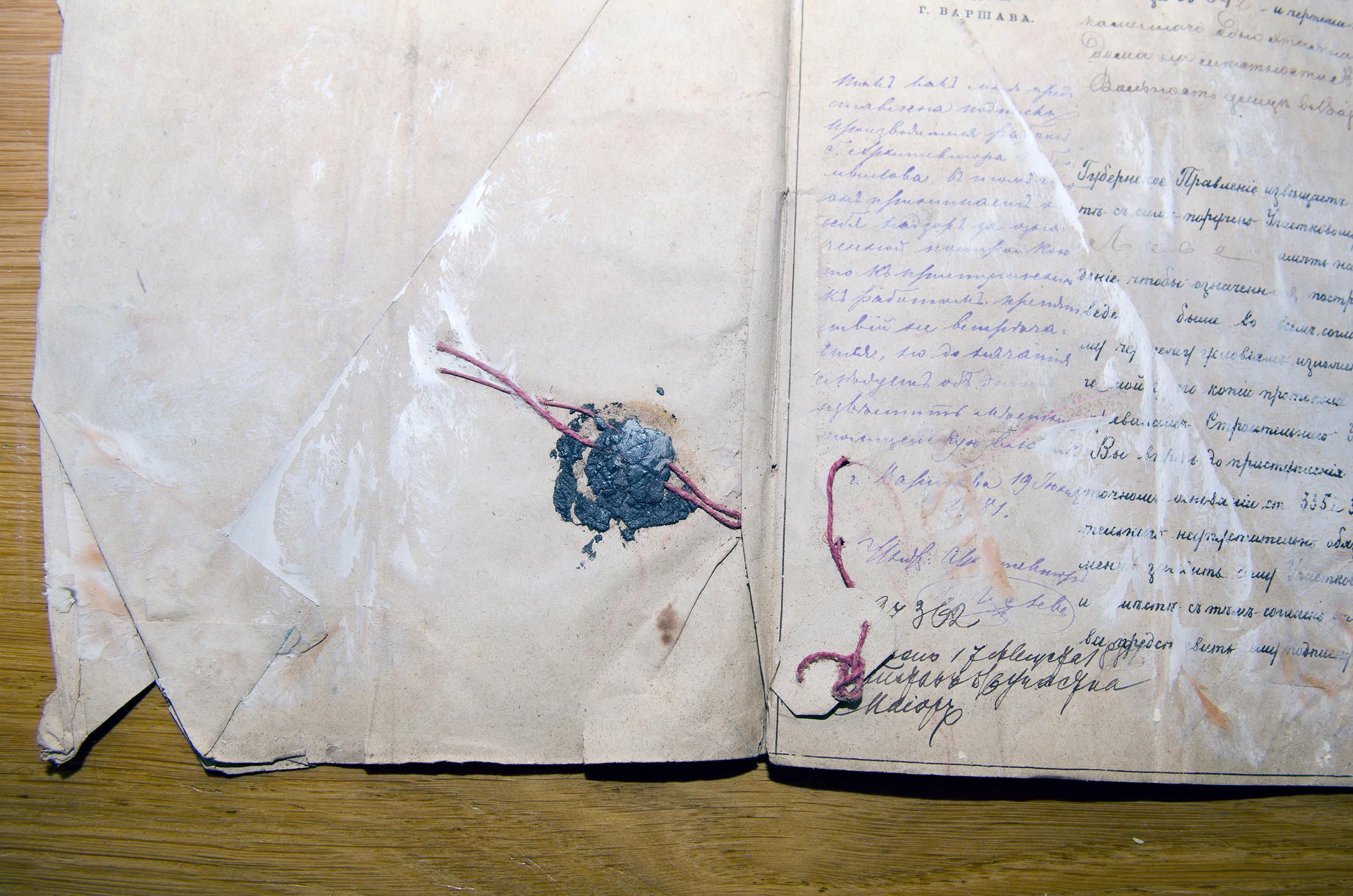 Carska pieczęć z1881 roku